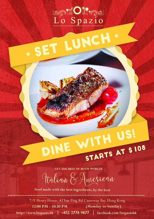 Lo Spazio Set Lunch Flyer